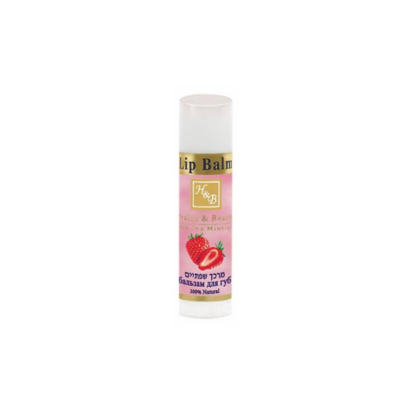 Baume à lèvres fraise - 5 ml