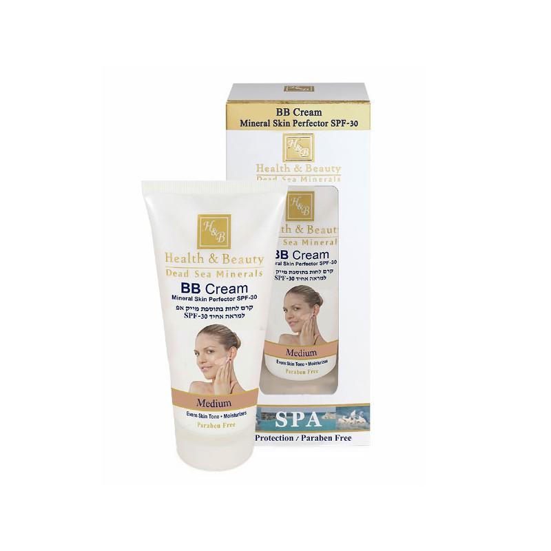 BB crème hydratante Medium - 80 ml
