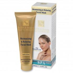 Masque relaxant et hydratant à l'acide Hyaluronique pour visage - 100 ml