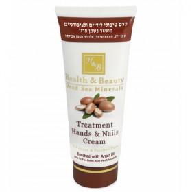 Crème multivitaminée pour mains à l'huile d'argan - 180 ml