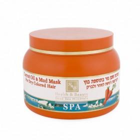 Masque traitant pour cheveux à l'huile de carotte + kératine - 250 ml