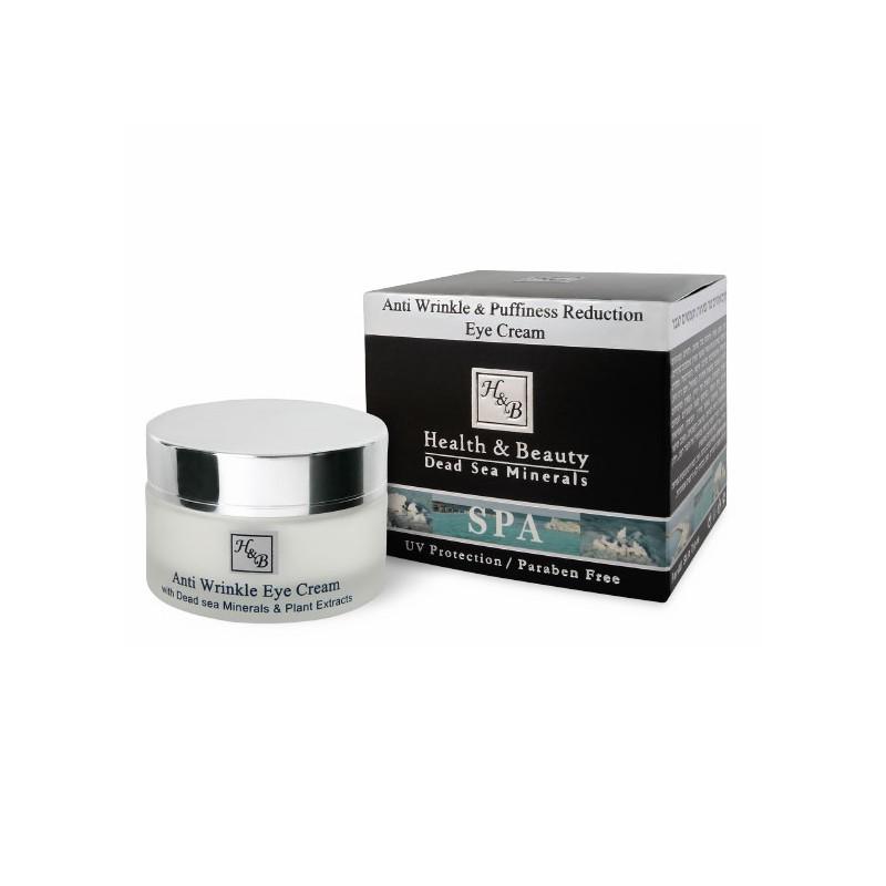 Crème contour des yeux anti-rides pour homme - 50 ml