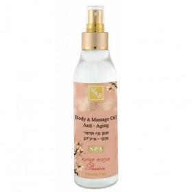 Huile de massage pour le corps à la passion - 150 ml