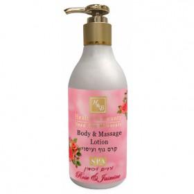 Lotion pour le corps et massage rose et jasmin - 300 ml