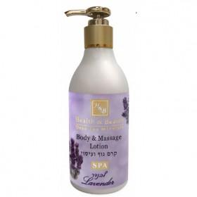 Lotion pour le corps et massage à la lavande - 300 ml