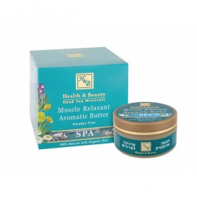 Beurre aromatique relaxant musculaire - 50 ml