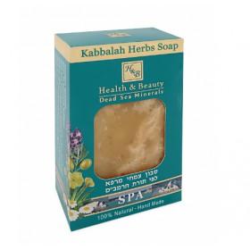 Savon aux plantes thérapeutiques Kabbalah - 100 gr