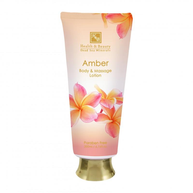 Lotion pour le corps et massage Amber - 200 ml