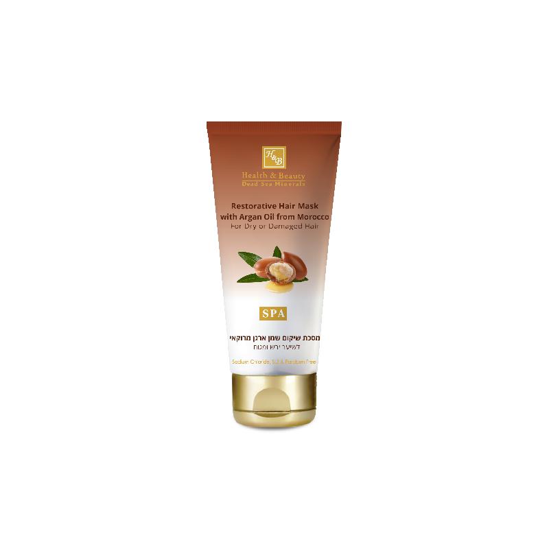 Masque traitant pour cheveux à l'huile d'argan - 200 ml